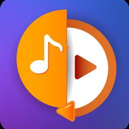 音频提取格式转换软件
