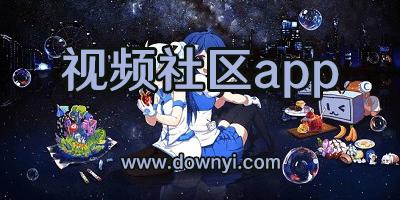 ��l社�^app