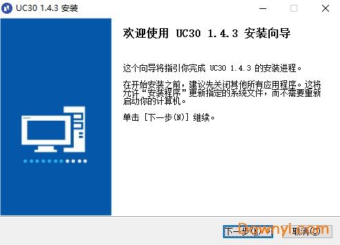 联想u30声卡驱动 v1.4.3 免费版 0