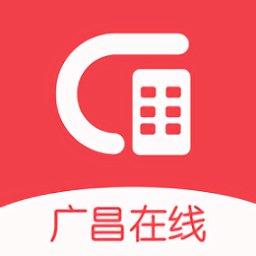 广昌在线手机版