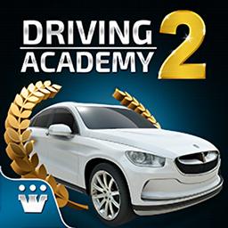驾驶学院2破解版