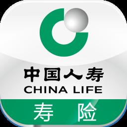 中國人壽壽險軟件