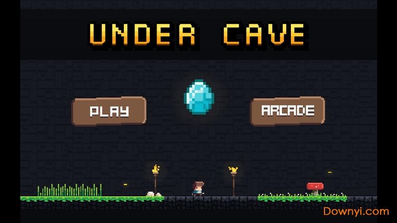 洞穴之下最新版