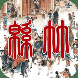 今日绵竹手机版v3.4.01 安卓最新版