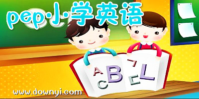 pep小学英语