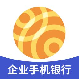 宁波银行企业手机银行客户端
