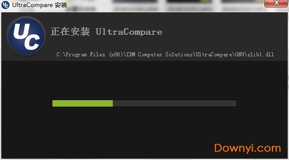 ultracompare破解版