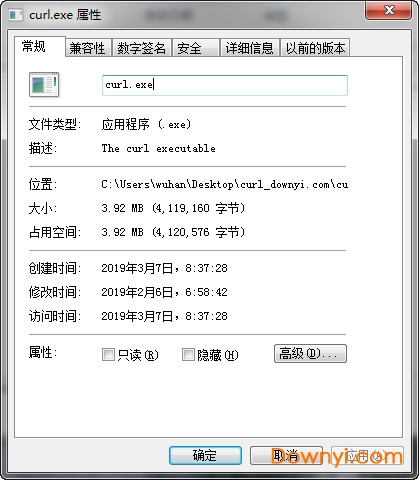 curl for windows v7.64.0 正式版 0
