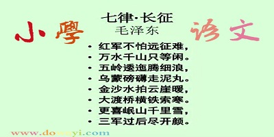 小�W�Z文app
