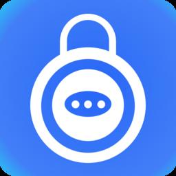 微信加密锁软件