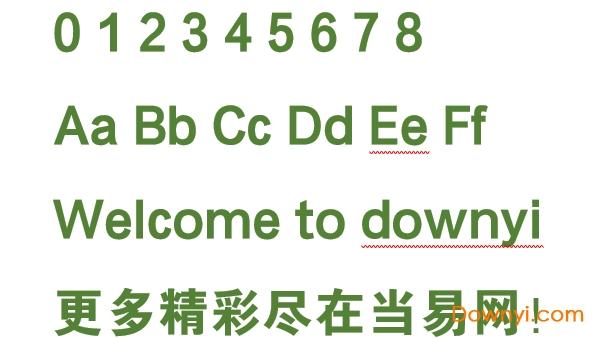 fzdhtjw gb1 0字体免费版
