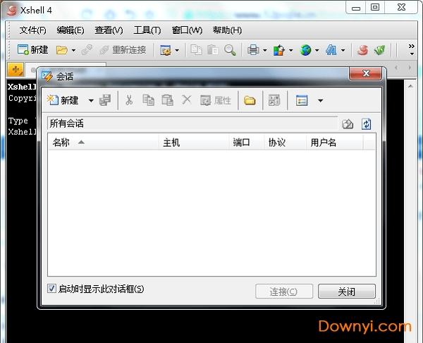 xmanager enterprise4(内有注册sn码) 免费版 0