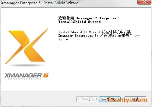 xmanager破解版