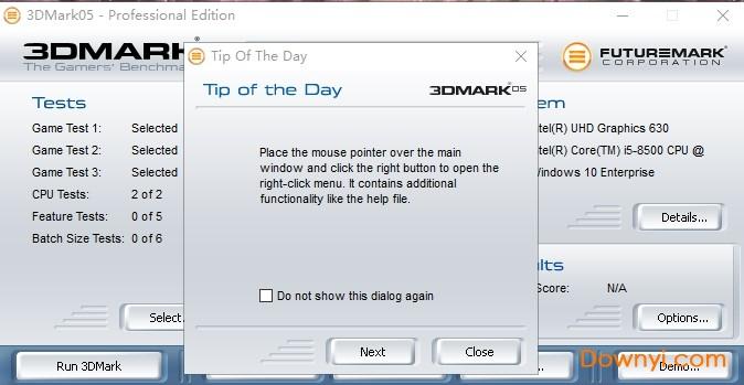 3dmark05 v1.3.0 安装版_附注册码 0