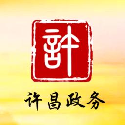 许昌政务中心