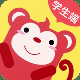 火花思维课堂PC版