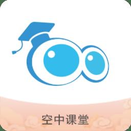 名師空中課堂登錄平臺app