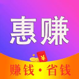 惠賺日記手機版