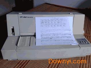 htstarar970打印机驱动