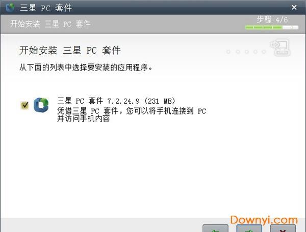 三星pc套件kies v7.2.24.9 绿色最新版 0
