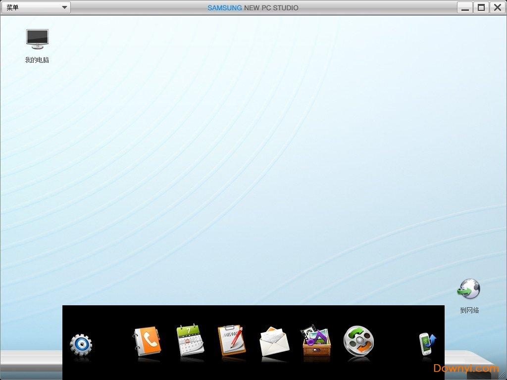 三星w589驱动软件 绿色最新版 0
