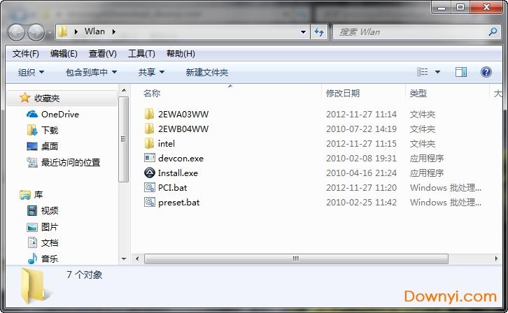 联想g460笔记本无线网卡驱动 官方版_32位&64位 0