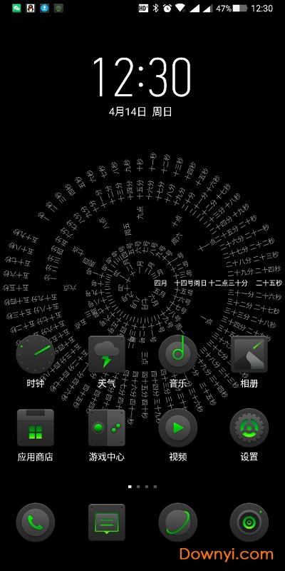 抖音时钟数字罗盘壁纸app