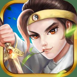 三国志奇侠传九游专区v3.2.0 安卓版