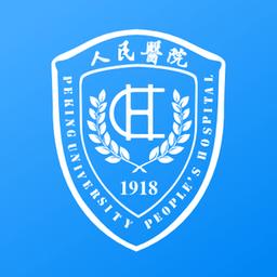 北京大学人民医院挂号app