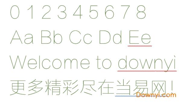方正兰亭超细黑简体字体 常规 0