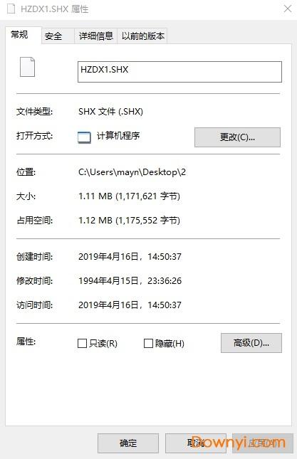 cad字体hzdx1.shxcad文件自动保存路径图片