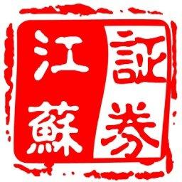 证券江苏手机版