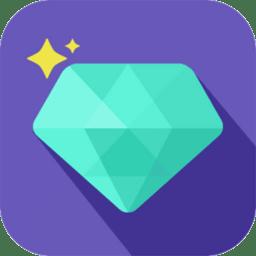 手游礼包助手软件v3.3.0 安卓最新版