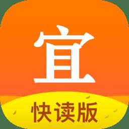 宜搜小说快读版软件v3.1.5 安卓版