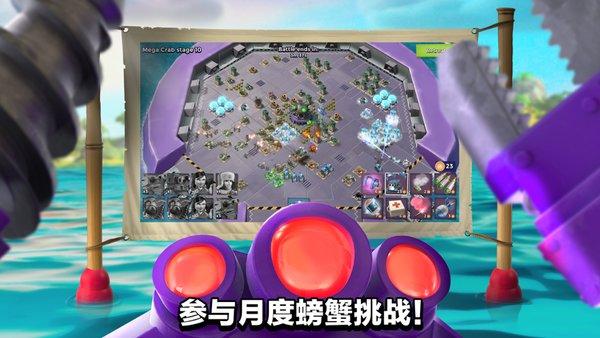 海島奇兵游戲2019版 v37.77 安卓無限鉆石版 0