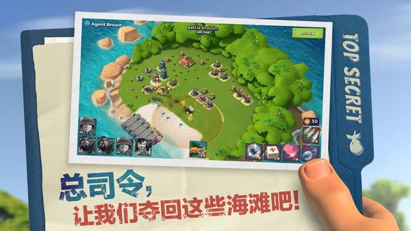 海島奇兵游戲2019版 v37.77 安卓無限鉆石版 1