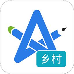 乡村全科助理星题库app
