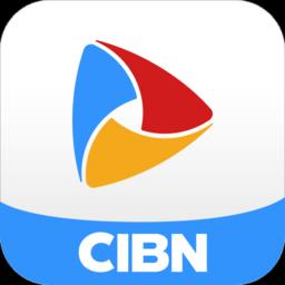 cibn手机电视直播