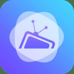 智能无盒电视app