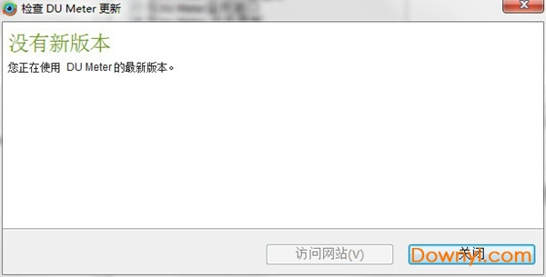 du meter汉化破解版(网络流量监控工具) v7.30 绿色最新版 0