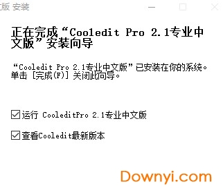 cooledit pro 2.1完美�h化版