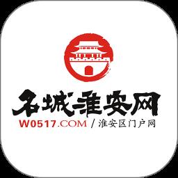 名城淮安网手机版