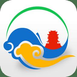 江西文旅云软件