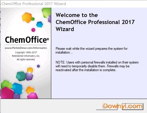 chemoffice2017免费破解版