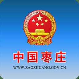 中国枣庄手机版