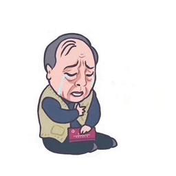苏大强表情包漫画版