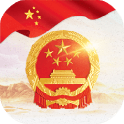 巩义政务中心app