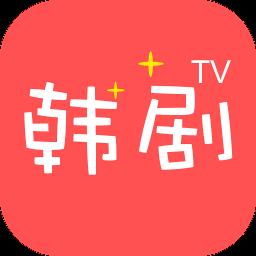 韩剧网tv手机版