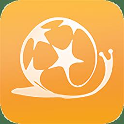 泛足球软件
