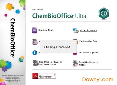 chemoffice2014安装方式二